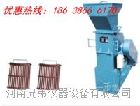 锤刀湿煤破碎机生产厂家,KER-400*260B锤刀破碎机价格优惠 KER-400*260B
