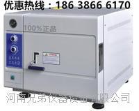 TM-XD50J台式快速蒸汽灭菌器,干燥消毒锅厂家直销-价格便宜 TM-XD50J