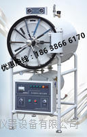 WS-200YDC卧式圆形压力蒸汽灭菌器200L灭菌器生产厂家WS-200YDC WS-200YDC