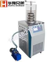 压盖型实验室冷冻干燥机|LGJ-12压盖冻干机