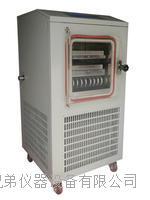 方仓真空冷冻干燥机LGJ-10FD/LGJ-30FD/LGJ-50FD
