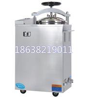 全自动高压蒸汽灭菌器 LS-35HG立式压力蒸汽灭菌器