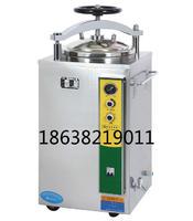 100升手轮式灭菌器 LS-100HJ立式压力蒸汽灭菌器
