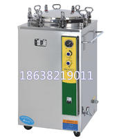 LS-50LJ不锈钢立式蒸汽灭菌器 50升压力不锈钢灭菌器