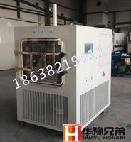 LGJ-100F中试压盖冻干机|LGJ-100F西林瓶自动压塞真空冻干机