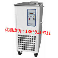 低温冷却泵DLSB-5/30-华豫兄弟低温冷却液循环泵