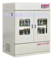 HNY-1112F立式恒温培养摇床