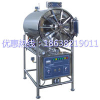 WS-400YDC高压蒸汽灭菌器,400升灭菌器
