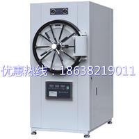 WS-150YDB高压消毒锅,150升灭菌锅最新价格