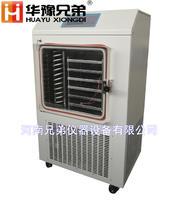 LGJ-10FD实验室真空冷冻干燥机电加热冻干机