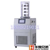 FD-2A电加热真空冷冻干燥机 生物制药冷冻干燥机厂家
