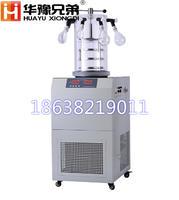 LGJ-18D压盖冷冻干燥机 LGJ-18D多歧管生物科研冷冻干燥机