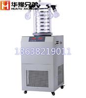 LGJ-18C生物多肽冷冻干燥机 8只挂瓶真空冷冻干燥机
