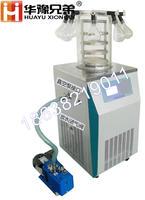 六胜肽真空冻干机 LGJ-18多歧管多肽冻干粉真空冷冻干燥机