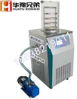 生物多肽小型冻干机 LGJ-18立式真空冷冻干燥机