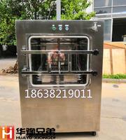LGJ-100F自动压盖冷冻干燥机 西林瓶自动压塞冻干机