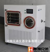 LGJ-30F原位冷冻干燥机|生物蛋白真空冻干机|中试原位冻干机