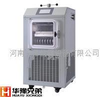 化妆品压盖冻干机LGJ-10FD|化妆品冻干粉真空原位冷冻干燥机