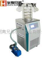 小型冻干机LGJ-12|生物制品多歧管冷冻干燥机