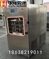 LGJ-50F压盖型冷冻干燥机|面膜冻干粉自动压塞真空冷冻干燥机