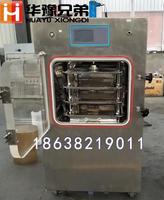 LGJ-50F压盖冻干机多肽冻干粉原位压盖冷冻干燥机