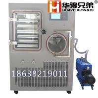 中试化妆品冻干粉真空冷冻干燥机LGJ-100F