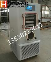 LGJ-20F化妆品中试真空冷冻干燥机原位冻干机价格