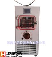 蛋白冻干粉压盖型冷冻干燥机0.2平方压盖硅油型冷冻干燥机