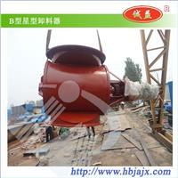 防爆星型卸料器吉奥机械设计生产
