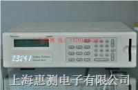 chroma 23291 视频信号发生器23291 23291