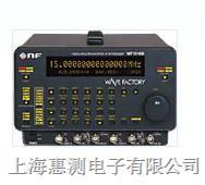 二手nfcorp WF1944B 函数信号源 二手nfcorp WF1944B 函数信号源 WF1944B