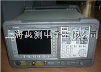 E4402B出租二手安捷伦E4402B出售 E4402B