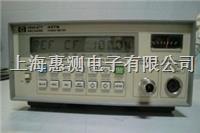 现货出租E4448A/安捷伦E4448A频谱分析仪 E4448A