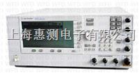 出售二手安捷伦E8244A E8244A PSG-L 高性能信号发生器, 40 GHz E8244A