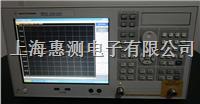 回收E5072A收购E5072A网络分析仪 E5072A