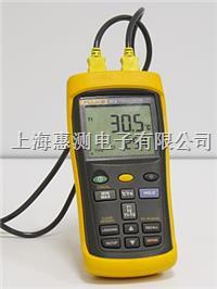 出售福禄克Fluke51-II接触式数字温度计 Fluke51-II