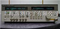 上海维修信号源Agilent83732B HP83732B 更专业、更高效、更低价维修!  Agilent83732B