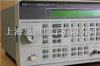 回收二手合成信号发生器8648A 8646A 8648A