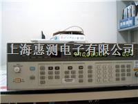 回收二手合成信号发生器8657A 8646A 8657A