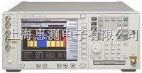 回收二手高性能信号发生器E8241A E8244A E8241A