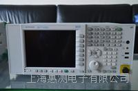上海出售二手安捷伦N9020A MXA 信号分析仪  上海出租二手安捷伦N9020A MXA 信号分析仪  上海维修安捷伦N9020A MXA 信号分析仪 N9020A