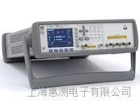 上海长期出售/出租 安捷伦/Agilent E4981A电容计       E4981A