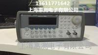 长期出售/出租现货安捷伦/Agilent 33220A信号发生器        33220A
