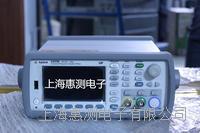 上海出售/出租现货安捷伦53220A频率计数器       53220A