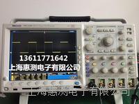 上海出售/出租二手  泰克MSO4104示波器MSO4104      MSO4104