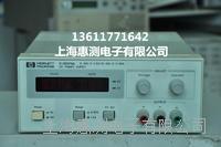 上海长期出售/出租 安捷伦E3611A直流电源      E3611A