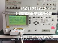 长期现货出售/出租 安捷伦4287A电感测试仪       4287A
