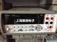上海现货出售/出租 34410A安捷伦34410A数字万用表       34410A