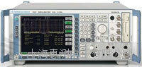 上海现货出售/出租 罗德/R&S FSQ26 频谱分析仪      FSQ26