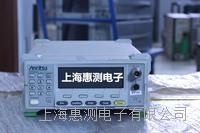 上海回收闲置 罗德MT8850A蓝牙测试仪